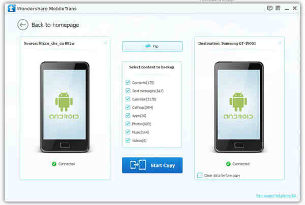 android to android transfer